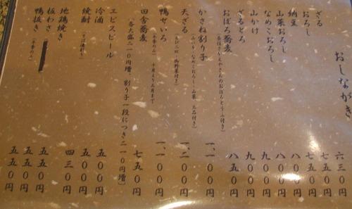 20071115181354.jpg