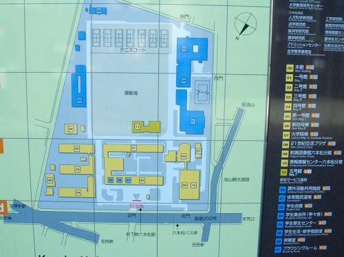 s-九大正門DSCF5914