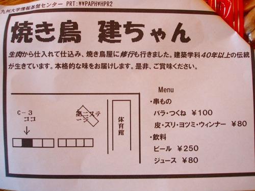 20071124161805.jpg