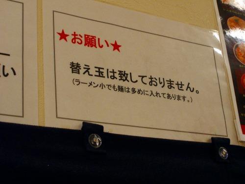 20071201172410.jpg