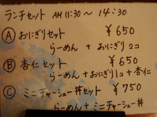 20071228175302.jpg