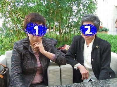 老婆1号2号