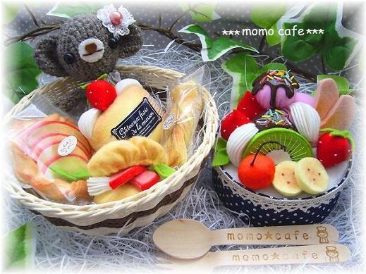 ケーキ&焼き菓子セット