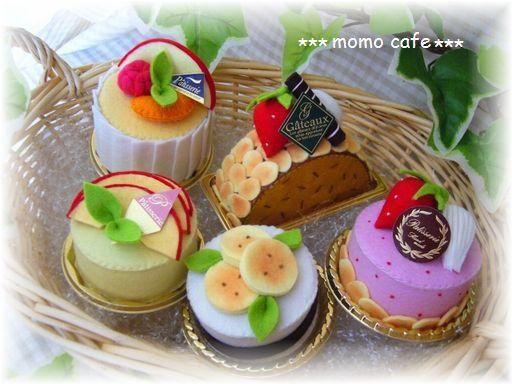 ケーキ型紙