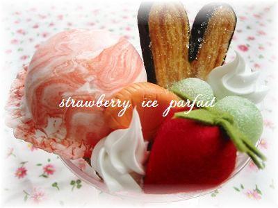 苺アイスパフェ