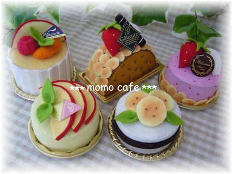 ケーキ5種