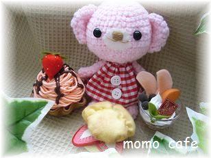 デザートたち
