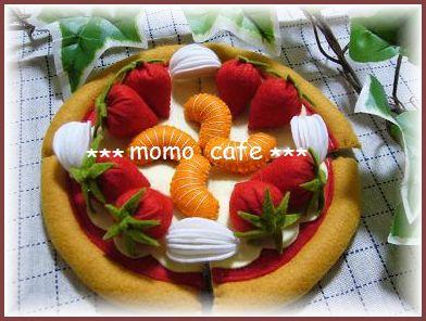 フルーツピザ