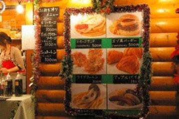 クリスマス市食べ物
