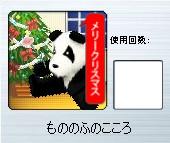 2007y12m21d_234053484.jpg