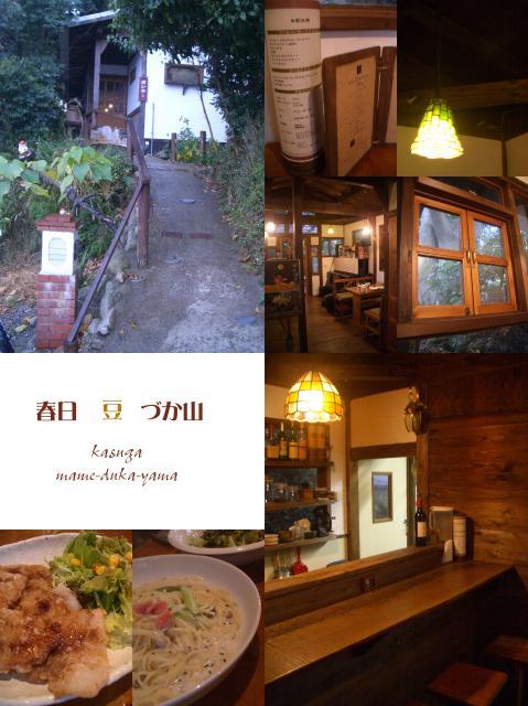 shop025.jpg