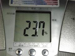 x-SBSH0023.jpg