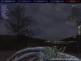 空1蛇 突破!!