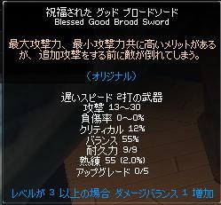 mabinogi_2006_11_03_001.jpg