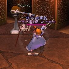 mabinogi_2006_11_05_002.jpg