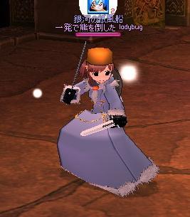 mabinogi_2006_11_05_003.jpg
