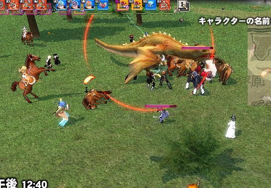 mabinogi_2006_11_18_003.jpg