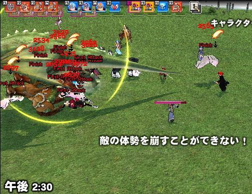 mabinogi_2006_11_18_008.jpg