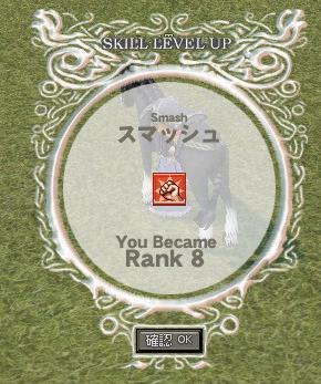 mabinogi_2006_11_25_004.jpg