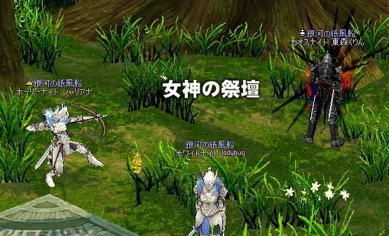 mabinogi_2006_12_04_009.jpg