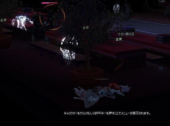mabinogi_2006_12_12_006.jpg