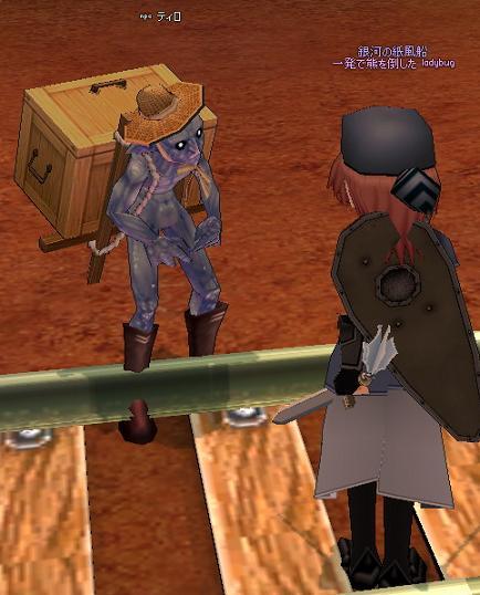 mabinogi_2006_12_20_003.jpg