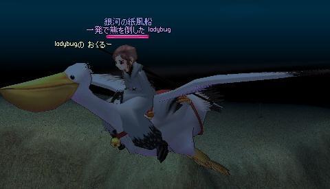 mabinogi_2007_12_02_001.jpg