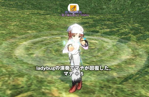 mabinogi_2007_12_09_004.jpg