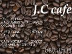 JCcafeチラシ3