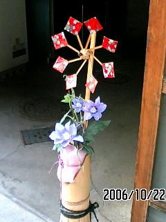 PA0_0042_20071222052902.jpg