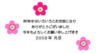 ブログ683