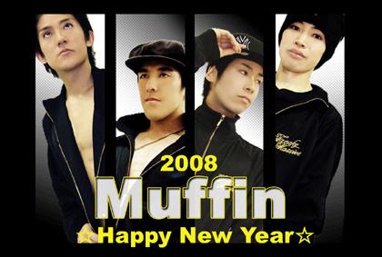 muffin2008.jpg
