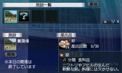 20071117135146.jpg