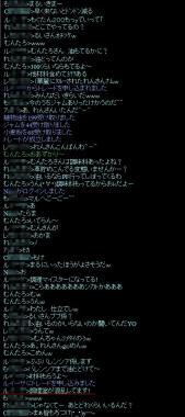 20071118182809.jpg