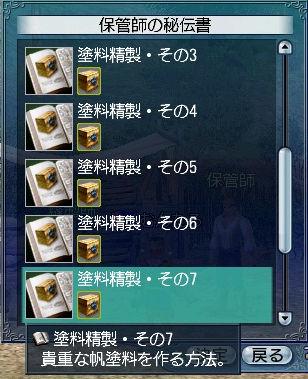 20071202220411.jpg