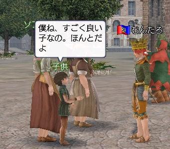 く (3)