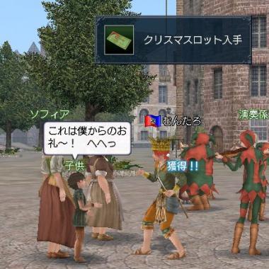 く (4)