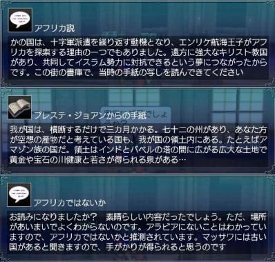 ぷ (1)