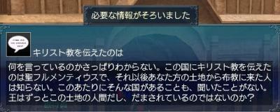 ぷ (2)