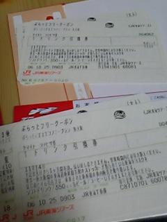 06-11-01_19-26.jpg