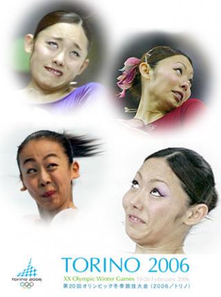 トリノオリンピック女子フィギュアスケート応援ポスター