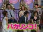 番組で暴言を吐いた小倉優子-動画