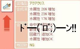 ts99.jpg