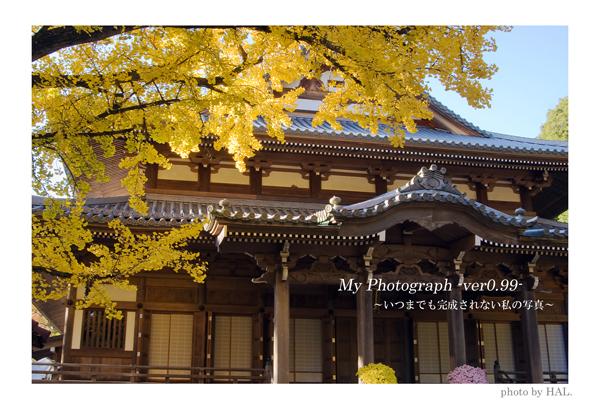 茨城県笠間市-西念寺