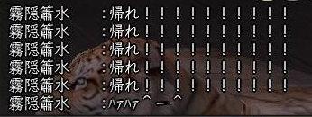 011504.jpg
