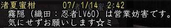 011505.jpg