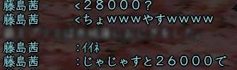 071205.jpg