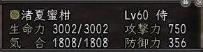 110302.jpg