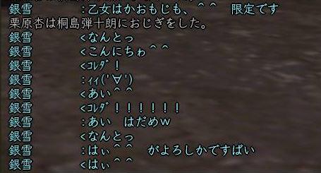 otome_1.jpg