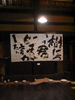 美術展15